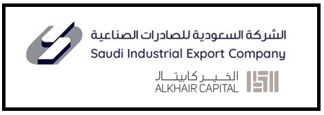 Alkhair Capital Has Been Appointed as the Financial…