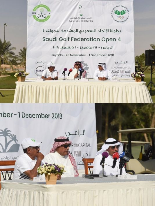 AlKhair Capital is the official sponsor of the Kingdom's 4th International Open Golf Championship